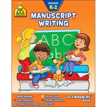 La Escuela De La Zona De Escritura De Manuscritos Libro, Grados K-2-076645020017-0